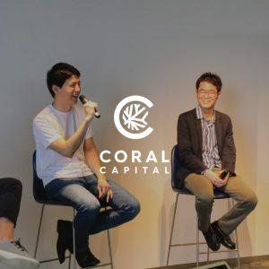 Coral・投資先紹介
