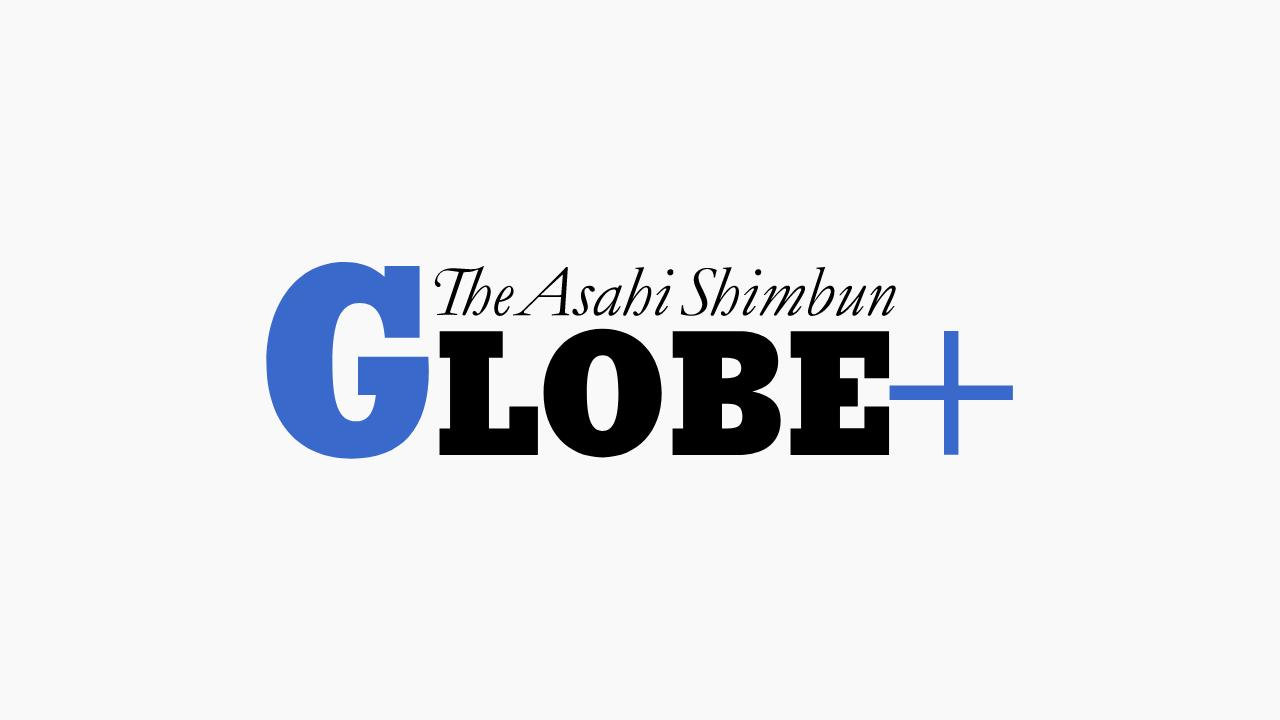 The Asahi Shimbun GLOBE